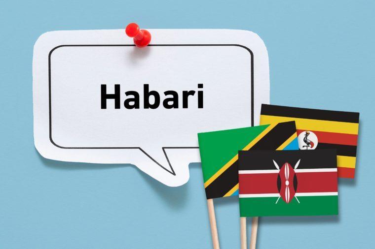 hello harari swahili kenya somalia tanzania uganda