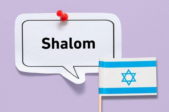 hello shalom hebrew israel