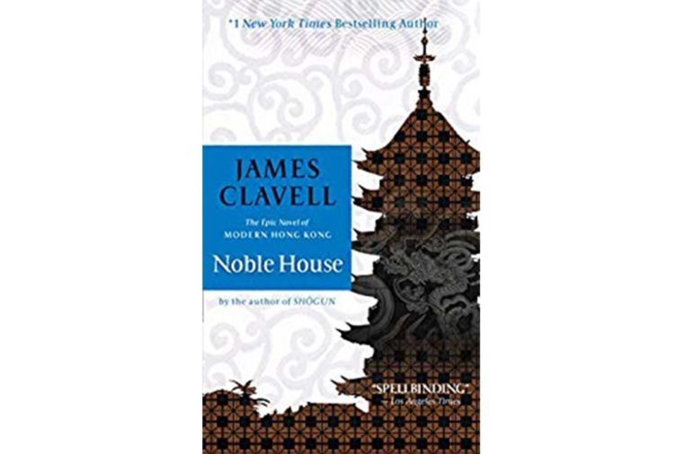32_1981--Noble-House,-by-James-Clavell