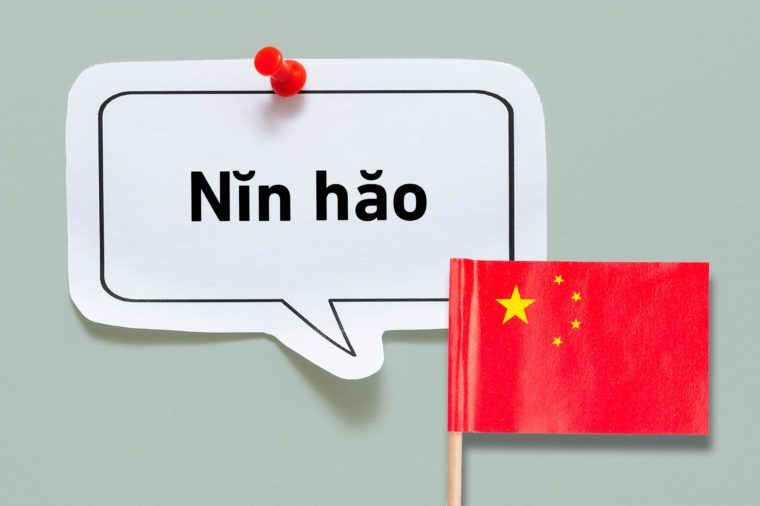 hello nin hao chinese mandarin china
