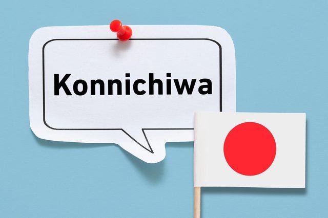 hello konnichiwa japanese japan
