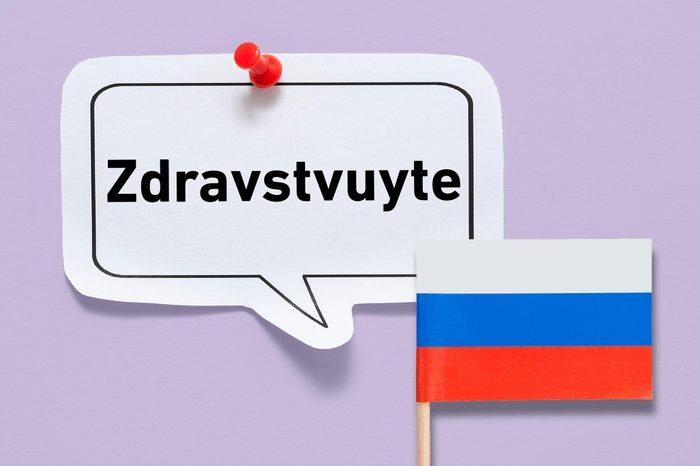 hello Zdravstvuyte russian russia