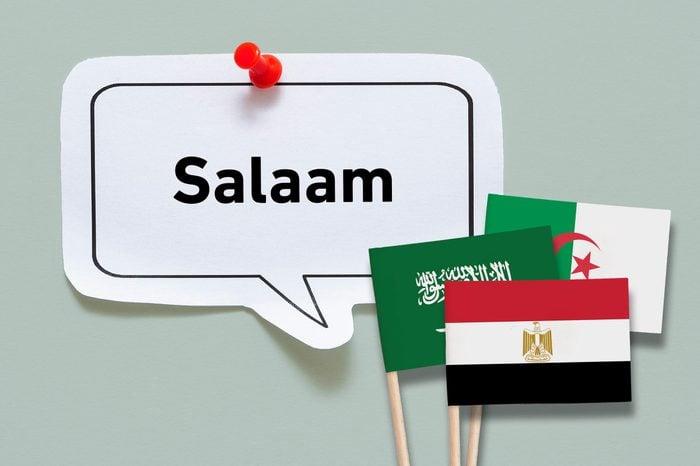 hello salaam arabic egypt saudi arabia algeria