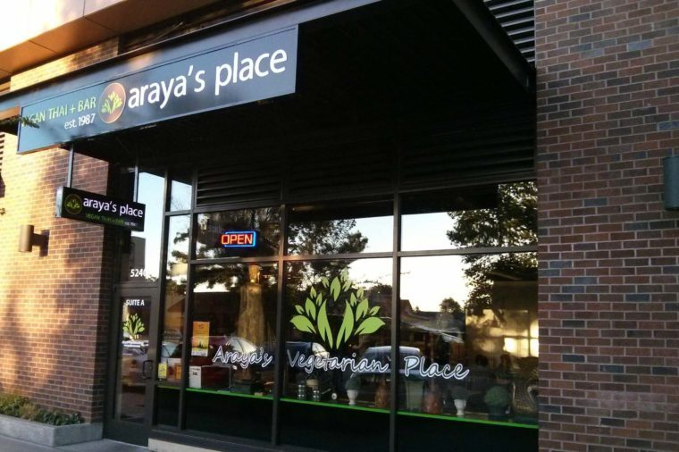 arya's place seattle