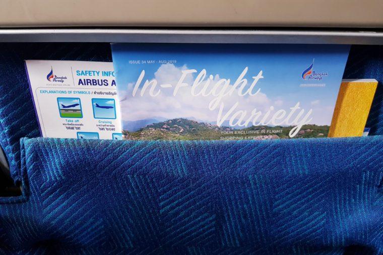 airplane seat back pocket