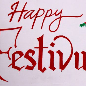 10 Things You Never Knew About Festivus
