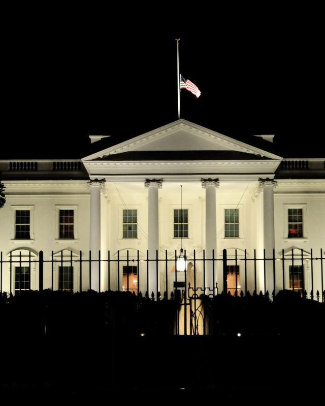 The North Lawn of the White House in the night, Washington D.C.