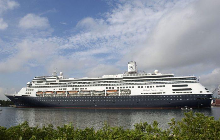 holland american cruise ship