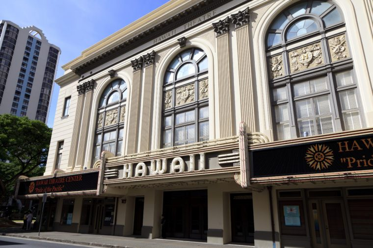 Honolulu, HI, USA - November 26, 2016: Hawaii Theatre: View of the facade of the historic Hawaii Theatre. It is located in Chinatown and is popular for residents and tourists.