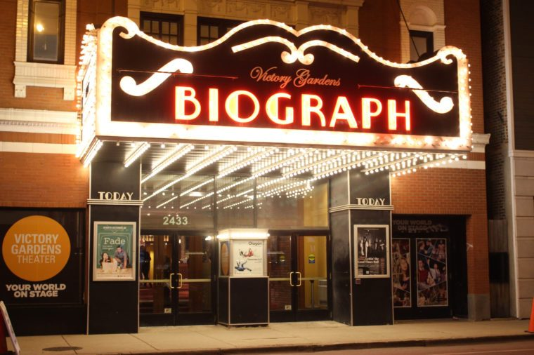 CHICAGO - DECEMBER 2017: Biograph Theater at Night in December 2017 in Chicago. Site where gangster John Dillinger was shot and killed in 1930s. Now home to Victory Gardens theater group.