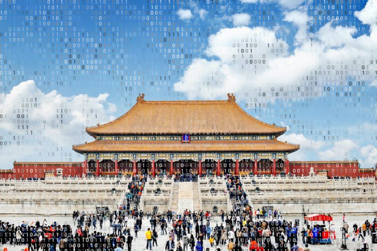museum china live stream