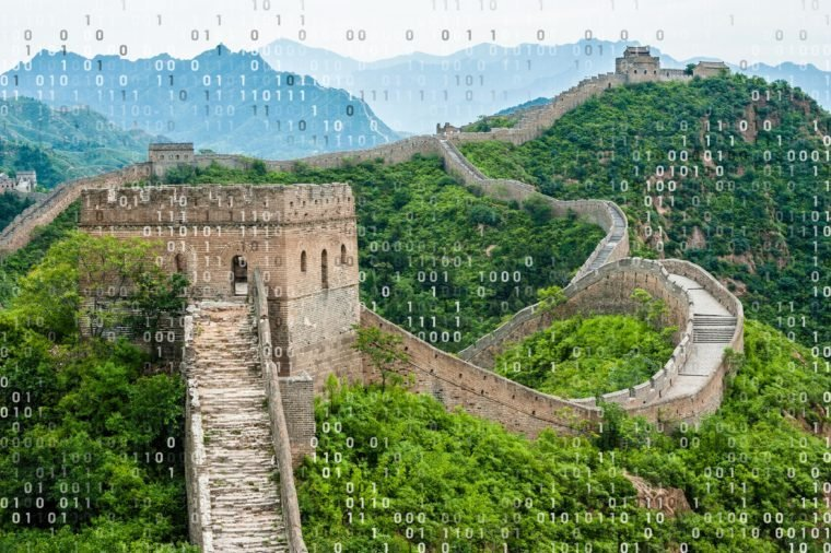 great wall of china with binary code overlay