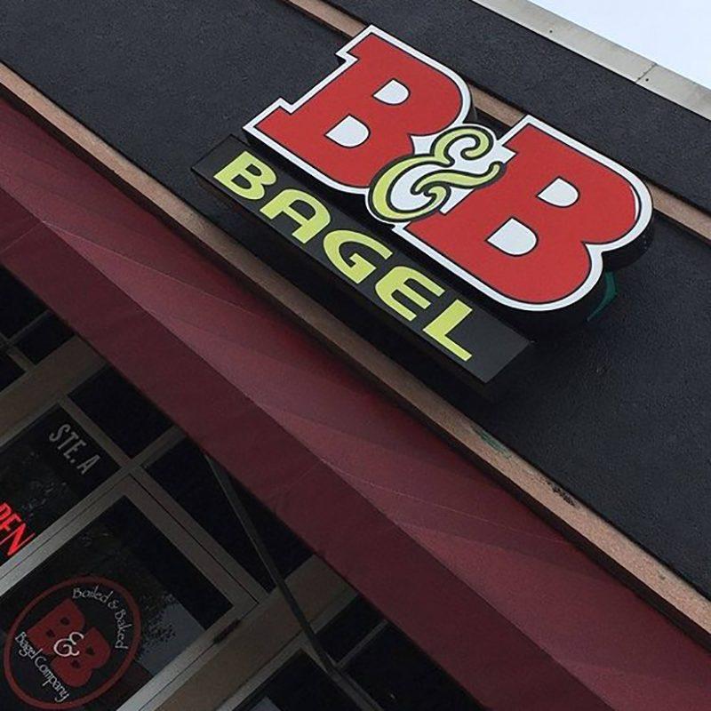 B&B bagel