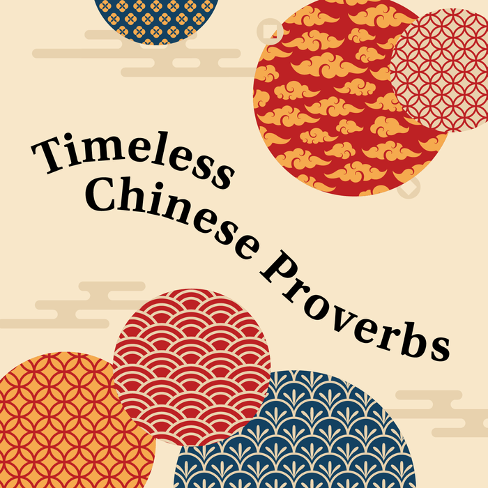 Patterned background with Chinese fabrics and text: Timeless Chinese Proverbs