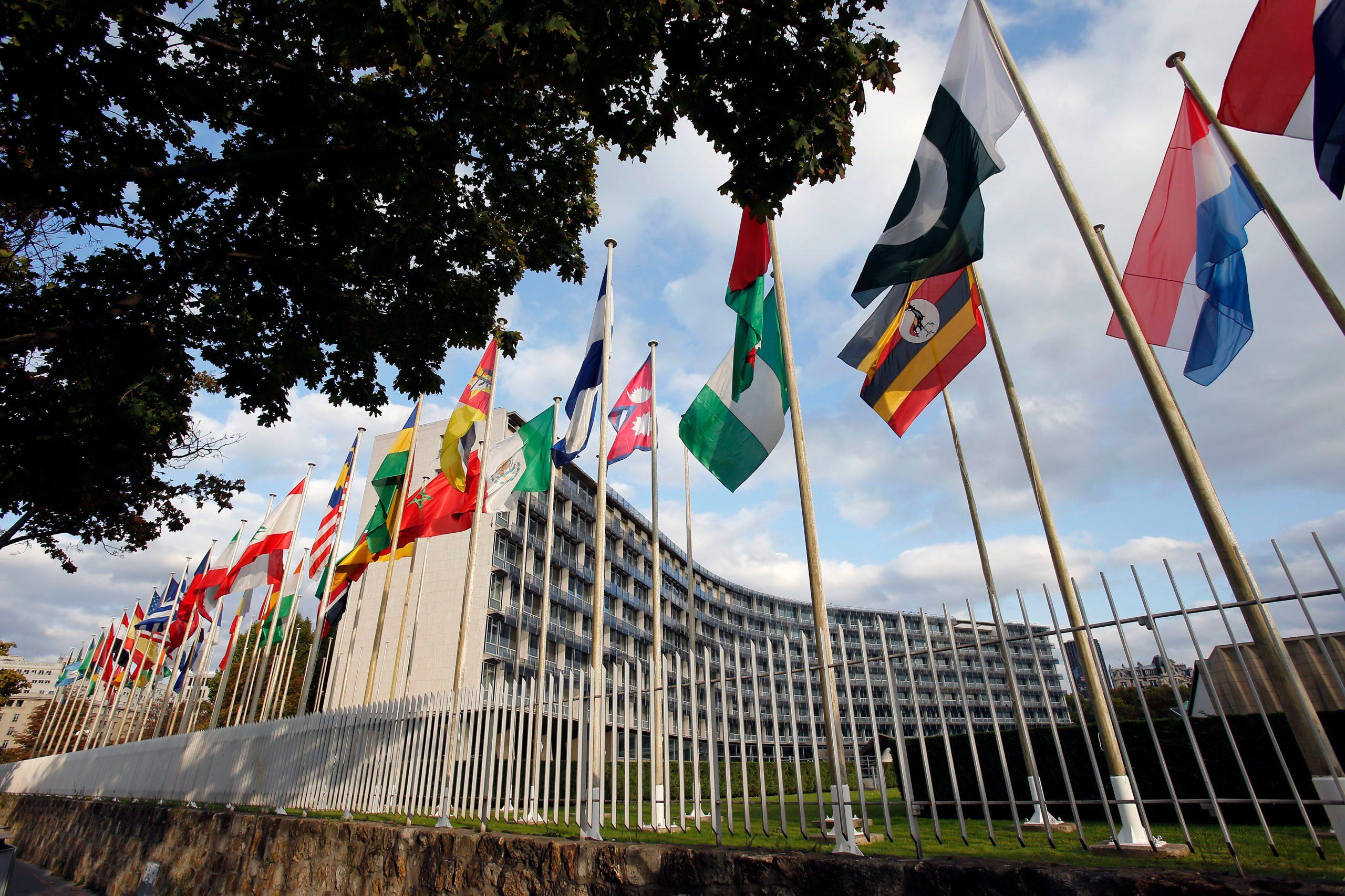 UNESCO's Headquarters In Paris