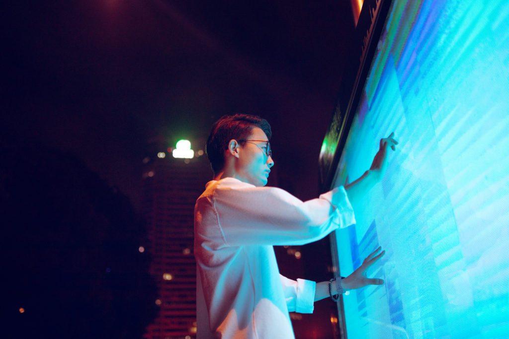 Connect the future, Shanghai, China