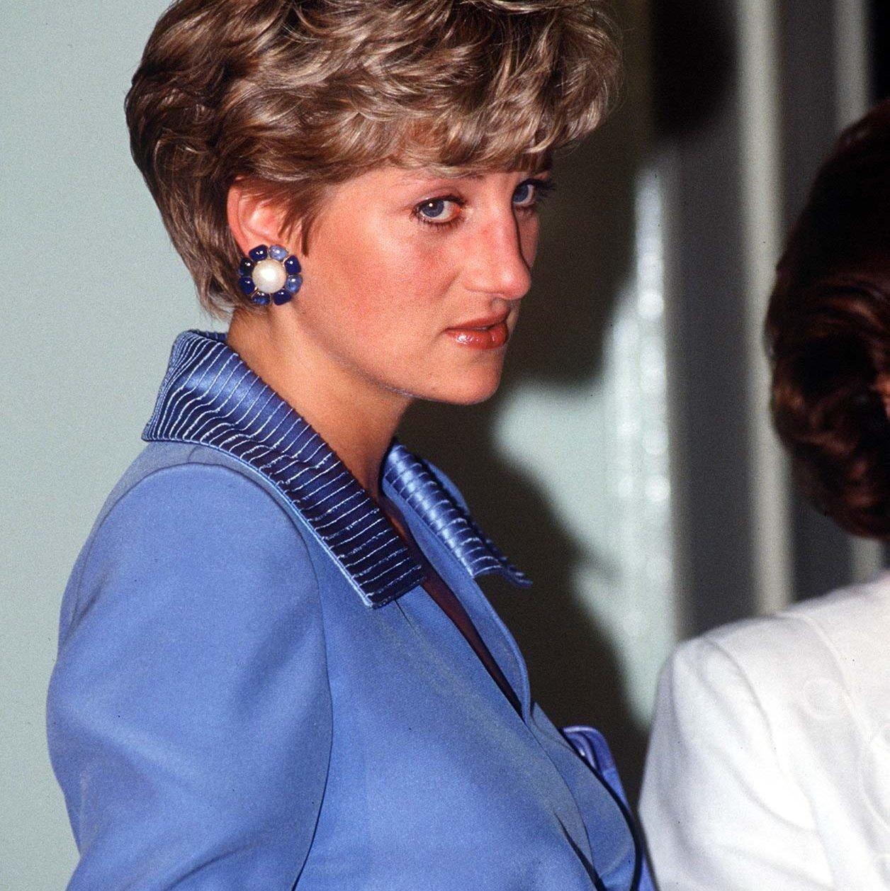 Diana Unhappy During Royal Tour