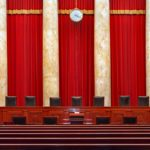 Why Does the Supreme Court Have Nine Members?