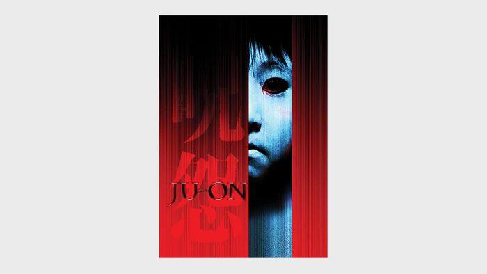 Ju On Movie