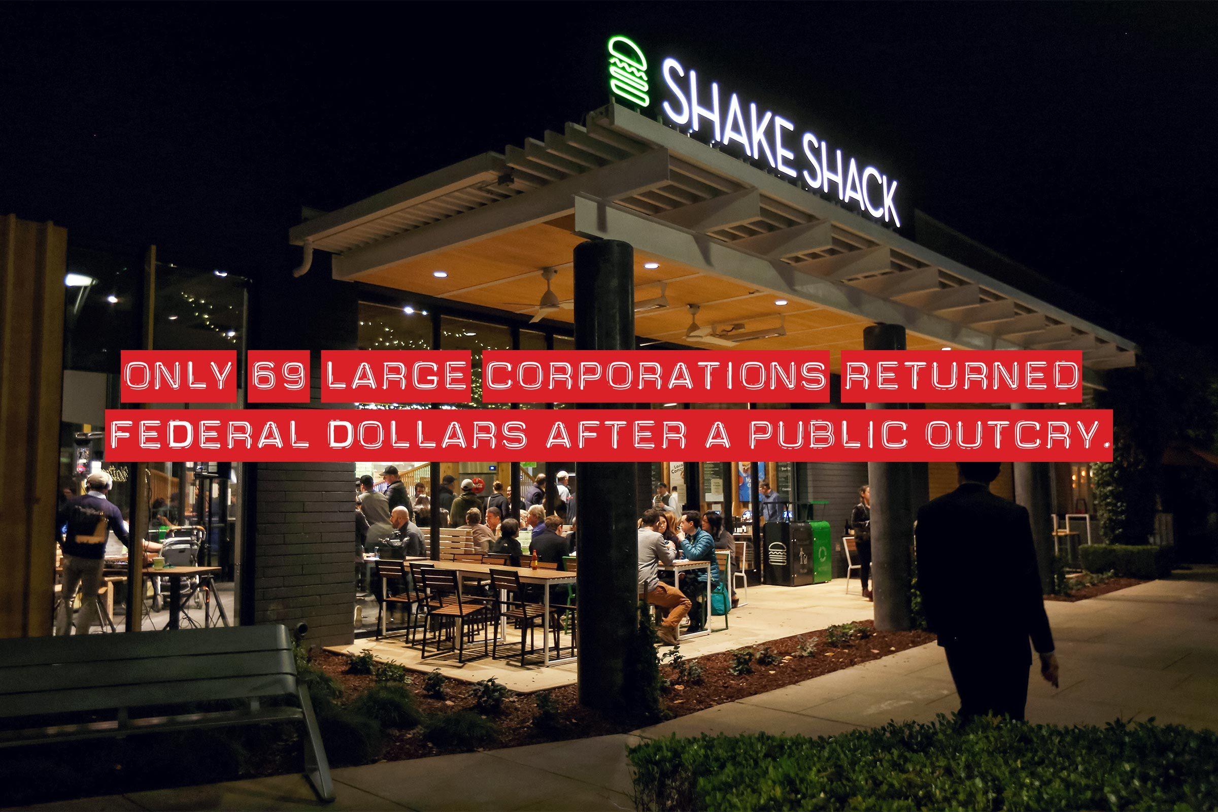 shake shack restuarant at night
