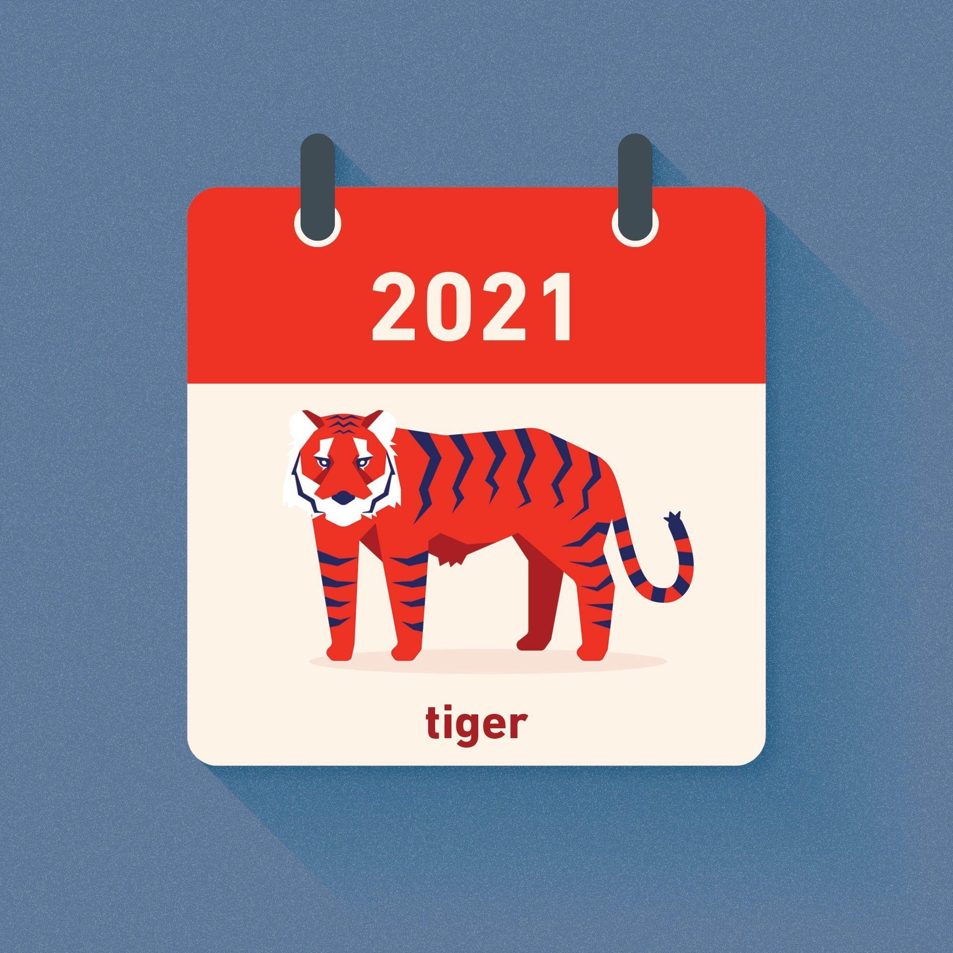 tiger chinese zodiac 2021
