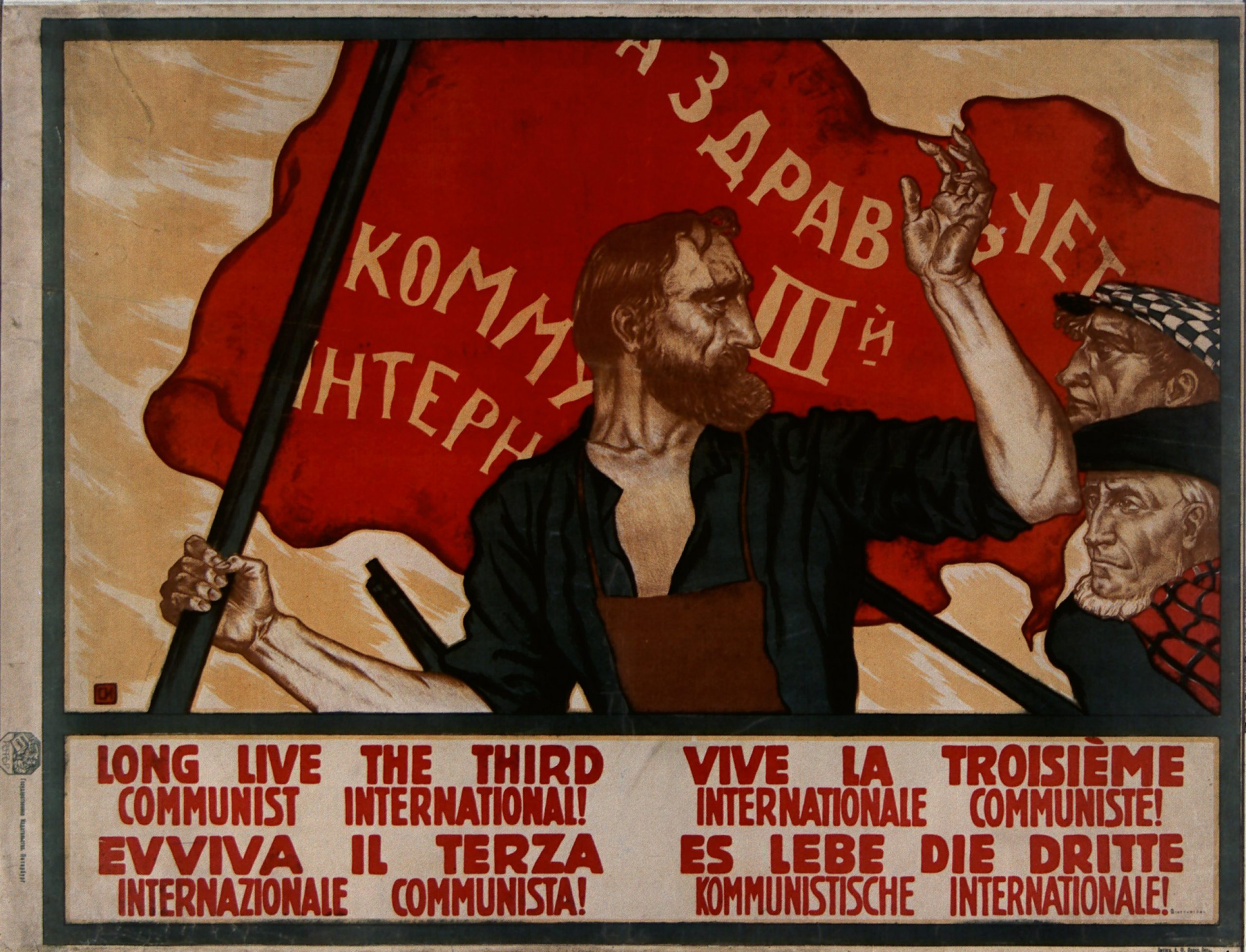 Long Live The Third Communist International