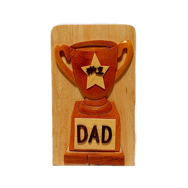 Carver Dan's #1 Dad Puzzle Box