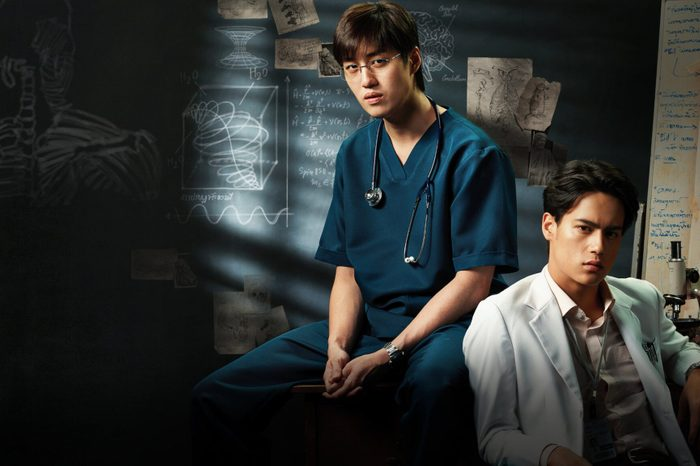 promo image for Ghost Lab on netflix