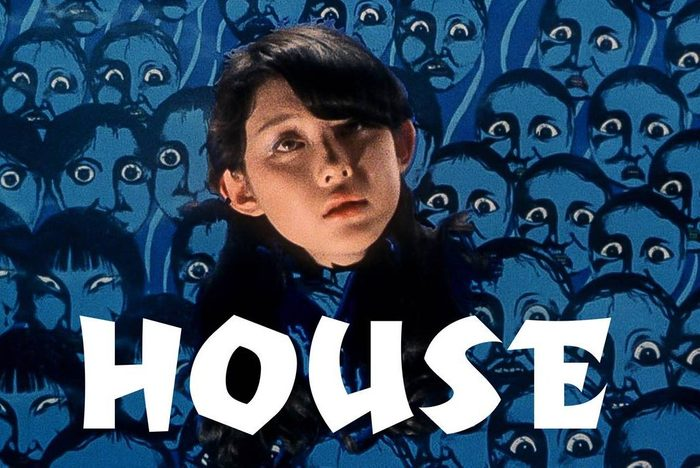 House Hbo