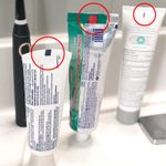 Here's What Those Colored Squares on Your Toothpaste Tube Actually Mean