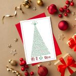 18 Free Printable Christmas Cards for the Perfect Holiday Cheer