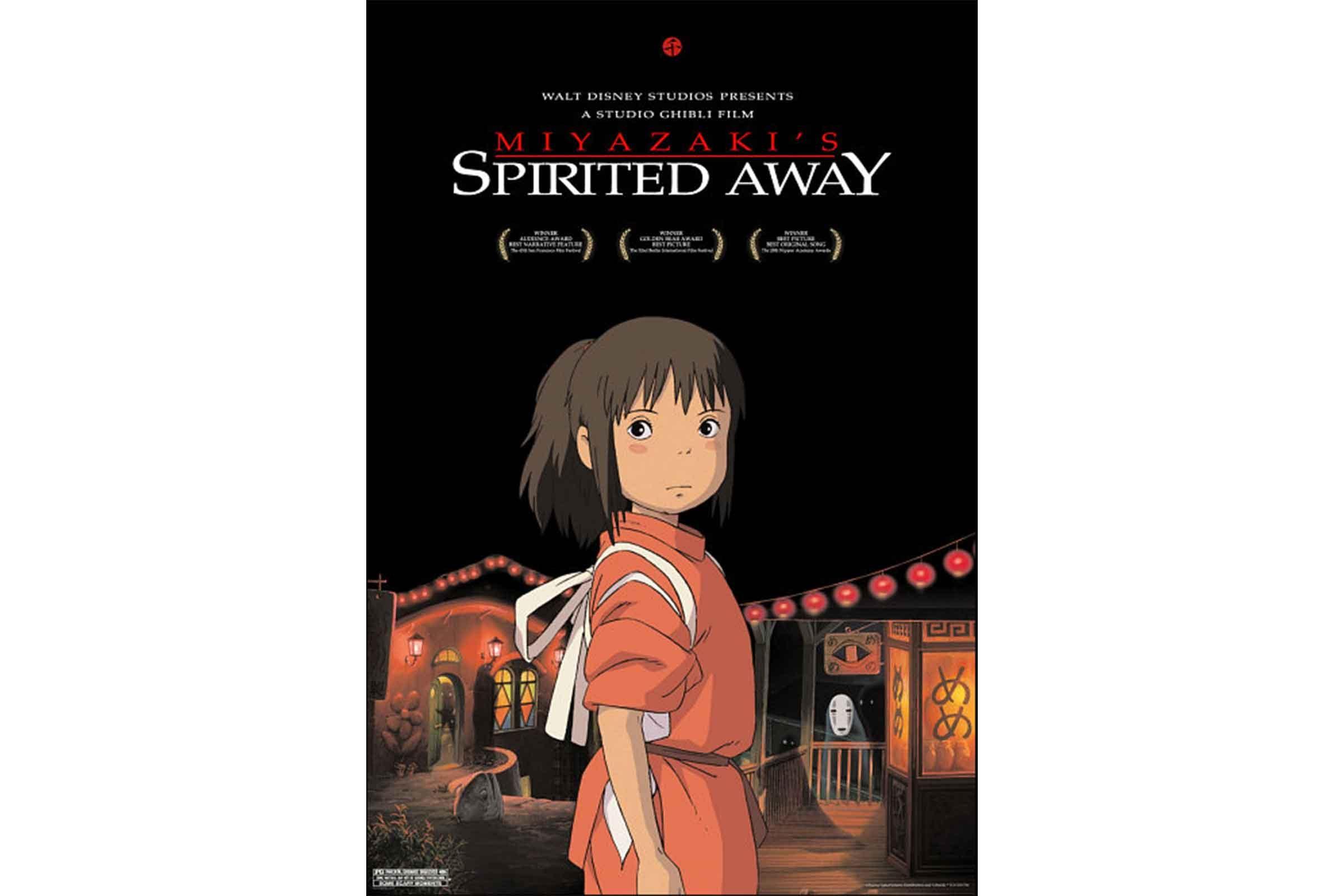 Spirited Away (PG)