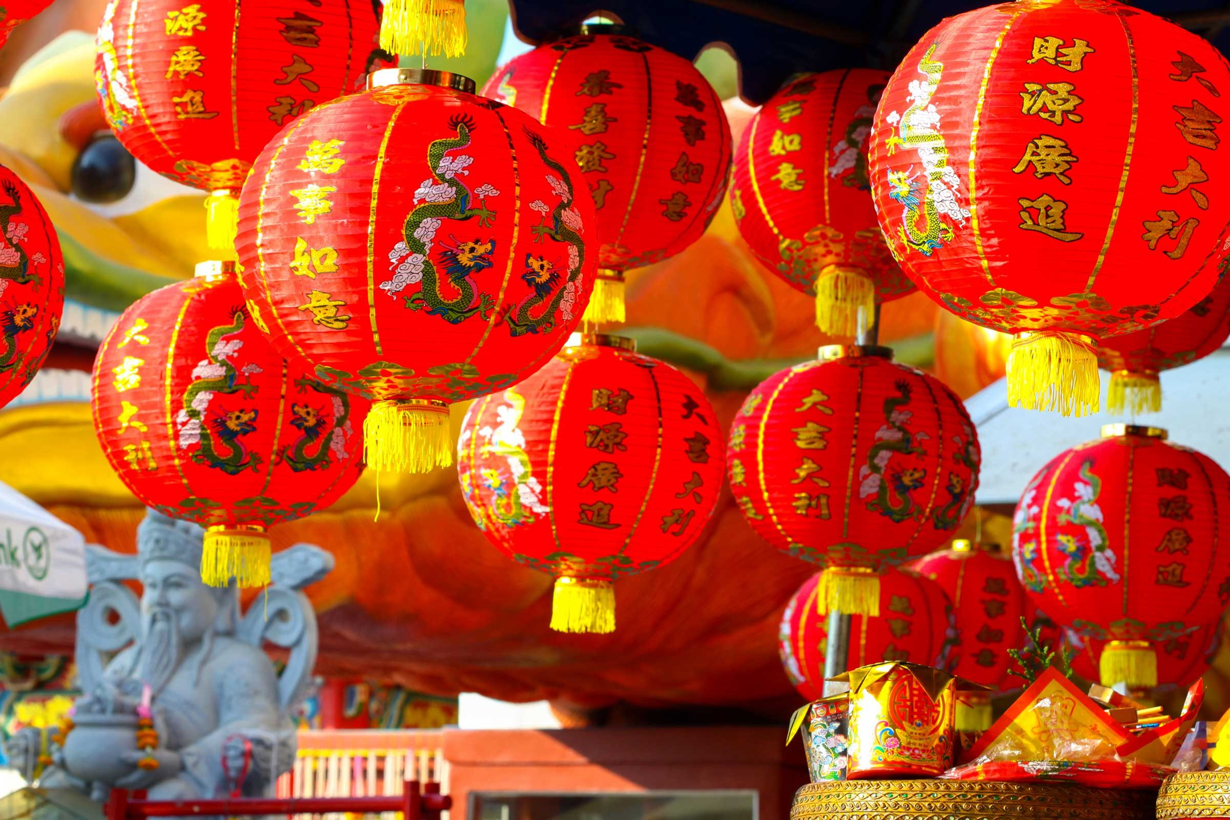 Why Red Is the Color of Chinese New Year   Reader's Digest